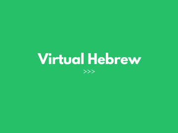 3 Virtual Hebrew
