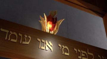 Erev Yom Kippur (Kol Nidrei)